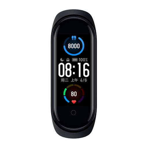 MiBand5 - WatchFace for Xiaomi Mi Band 5